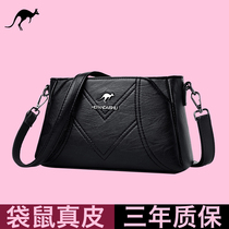 Kangaroo handbags leather shoulder bag large capacity casual wild middle-aged mother messenger bag soft leather handbag