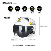 Motorcycle battery car hat female summer sunscreen adult helmet cute electric car helmet men and women four seasons universal