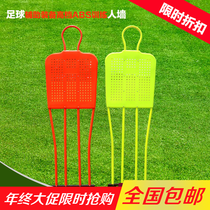 Soccer training Wall dummy auxiliary equipment equipment obstacle free kick target human wall simulation wall