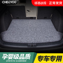 BYD e2 new energy E2 special car trunk pad interior modified rear cushion waterproof 2019