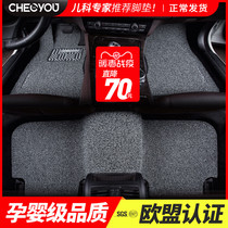 Wuling Hongguang Hongguang s3 Glory V Hongguang PLUS special car mat wire ring 2020 19 new