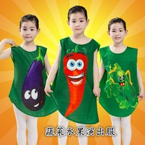 Vegetables clothing childrens parents and childrens fashion catwalk show kindergarten Environmental Protection fruit show clothes modeling