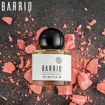 BARRIO Barrio salon fragrance fresh and simple style ladies perfume lasting fragrance I'm not a bad girl