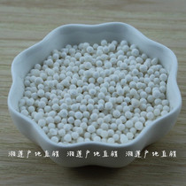 Farm production of small sago heat fire new goods promotion 500g