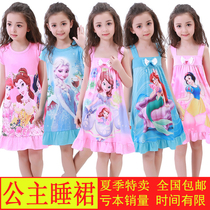 Girls Sling pajamas summer childrens nightdress little girl cotton short-sleeved thin section cute princess strap girls sleep