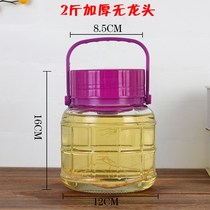 Sichuan pickles jar clearance lead-free thickened sealed cans household large large glass bottle transparent pickles cylinder