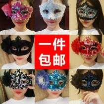 Creative makeup men and women half-face blindfolds temptation sexy adult props fun mask couple goddess Catwoman flirt