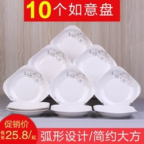 Special 10 Ruyi dish home square deep soup plate set creative ceramic tableware fruit plate micro