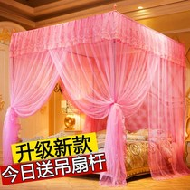 Mosquito net Home Princess wind encryption thickening 1 8m bed 1 2 m curtain integrated Bracket 1 5 free installation 1 35