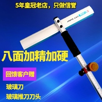 Hand drill Glass Knife multi-function universal t-shaped ceramic machine mirror tiles t-foot Automatic custom cutting knife