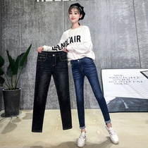 High waist denim pants female feet spring 2019 new Real Korean version was thin tight pants ladies models