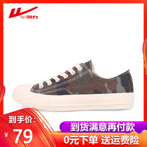 Back to the canvas shoes men trend 2019 summer new wild Korean low-top cloth camouflage casual shoes men