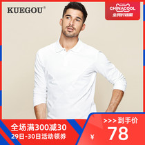 Cool clothing to buy autumn new white stitching polo shirt men's fashion Korean men's lapel long-sleeved T-shirt tide 7701