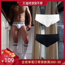 Two loaded WeUp men's briefs cotton low waist youth sexy home Triangle sports underwear men's underwear shorts
