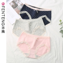 Fen Teng underwear female waist cotton crotch lace lace breathable sexy ladies underwear cotton triangle shorts head
