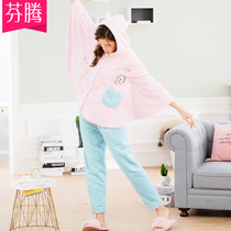 Fen Teng pajamas autumn and winter coral velvet cardigan hooded cute home set ladies Sweet Home service suits