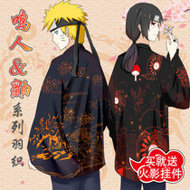 MU Qiu Naruto anime feather coat Uchiha ferret clothes Japanese two yuan around Naruto cloak
