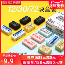 Morning eraser student test supplies 4B 2B art drawing drawing sketch pupils special rubber AXP96624