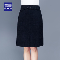 Roman Roman career skirt ladies suit bag skirt autumn and Winter new hair step skirt was thin package hip skirt