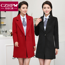 Hotel manager work clothes restaurant front desk cashier autumn and winter long-sleeved bank Ladies Professional wear woolen coat