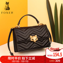 Gold Fox lady lingge chain bag female 2018 new tide fashion simple wild portable shoulder messenger bag