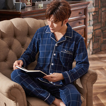 Middle-aged father plus size pajamas long-sleeved cotton autumn new cotton padded warm mens home service winter AM