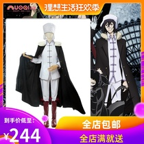 Wen Hao wild dog Fyodor d Fyodor Feijia cos costume cloak hat shoes cosplay suit