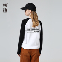 First language long-sleeved T-shirt female 2019 autumn new loose hit color stitching letters printing Korean round neck shirt