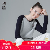 First language 2018 new stitching large size slim early autumn shirt long-sleeved T-shirt female retro Hong Kong flavor bf wind primer shirt~