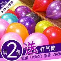 New store opening store decoration supplies first anniversary shop celebration balloon with light layout shop luminous creative scene