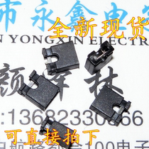 Black 2 54mm pitch short-circuit cap jump cap short-circuit block a pack of 2000 = 29 yuan