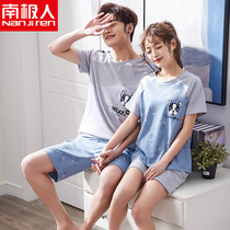 Antarctic lover pajamas summer cotton short-sleeved thin section of the Korean version of the lovely summer suit men wear home service