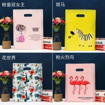 Medium and small childrens clothing gift bag custom plastic bag men and women jewelry portable bag cartoon logo