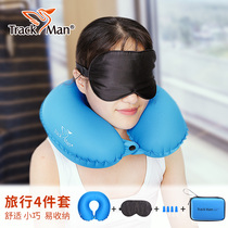 Trackman leisure comfortable portable aircraft high-speed rail leisure travel four sets of U-pillow eye mask earplugs