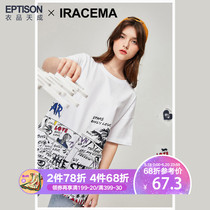 IP joint name] clothing days into short-sleeved T-shirt female 2019 summer New loose personality printing cotton primer shirt