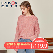 Clothing products Tiancheng sweater loose female lazy wear 2019 autumn new pink sweet pullover sweater shirt