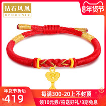 Gold bracelet female gold 999 transfer beads bracelet baby gift Lucky Bag key lock braided red string beads