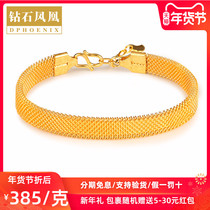 Gold bracelet female gold 999 elastic solid bracelet gold bracelet female bracelet boutique Christmas send girlfriend