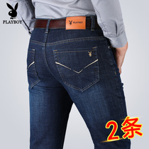 Playboy VIP autumn stretch jeans men middle-aged loose casual straight high-waisted trousers autumn and winter