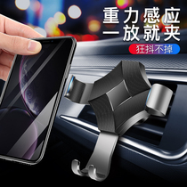Car phone bracket outlet support bracket universal universal car buckle car navigation support Drive