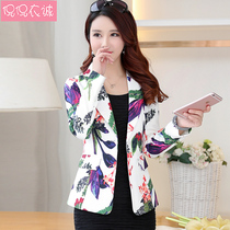 2019 spring new printing suit jacket short female small suit Korean slim casual long-sleeved womens shirt tide