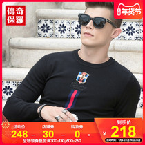 Legendary Paul knitwear men's spring and autumn 2019 autumn New Black snaps Lyocell crew neck long-sleeved sweater
