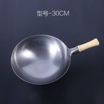 Round bottom cooked iron Home Single Handle no wok thickened wok coated old-fashioned household stainless steel pot