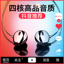 type-C headphones high-quality in-ear Type C wired millet 9 original oppo genuine heavy bass red rice phone Huawei P20 interface K song P30 Black Shark 8 glory universal half