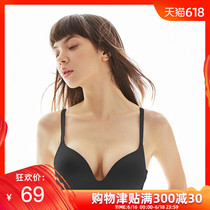 GE ruier new sexy thin section smooth seamless underwear comfortable no rims girls bra 180774a