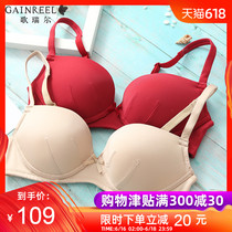 Goerel sweet sexy small chest gather no rims ladies underwear combination (2 pieces bra)ABB18098