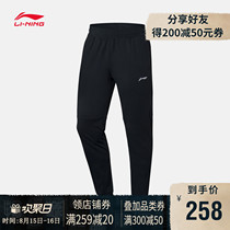 Li Ning sweatpants mens 2019 new running series mens closed knitted sports pants