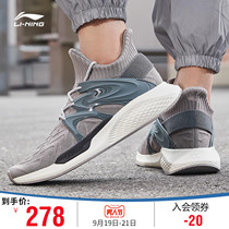 LN Li Ning casual shoes mens shoes 2019 new one-piece comfortable light socks shoes mens low to help sports shoes men