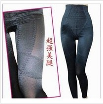 Japan stovepipe) hip hip pants leg pants leg pants high waist abdomen body sculpting pants