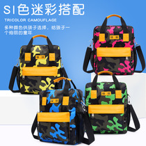 Primary school students tutoring bag childrens school bag make-up bag handbag art bag primary school students shoulder diagonal package portable